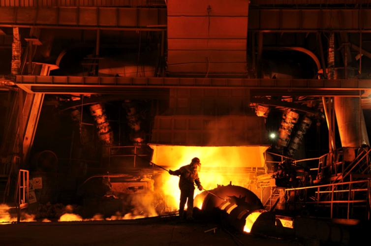 Demir – Çelik